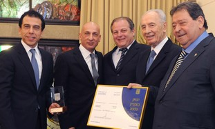 Shimon Peres and Binyamin Ben-Eliezer.