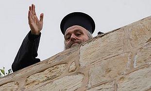 Former Greek Patriarch Irineos I