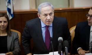 PM Netanyahu at the weekly cabinet meeting