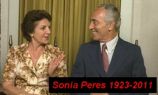 Sonya and Shimon Peres [file]