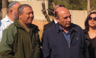 Shaul Mofaz [file photo]