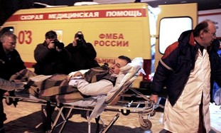 Suicide bombing in Moscow Domodedovo Airport