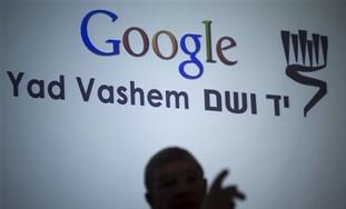 Yad Vashem chairman Avner Shalev