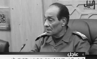 Egypt Defense Minister Field Marshal Tantawi