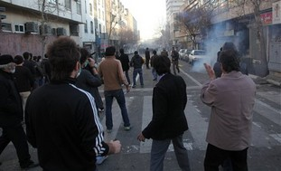 Iranian protestors attending an anti-gov't protest
