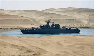 Iranian navy frigate 'IS Alvand' in Suez Canal