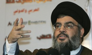 Sayyid Hassan Nasrallah