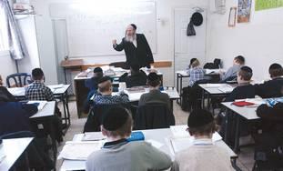 Haredi schools