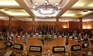 Arab League in Cairo