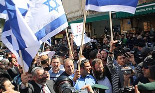 Right-wing rally in Jaffa