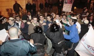 Settlers protesting in Jerusalem [file]