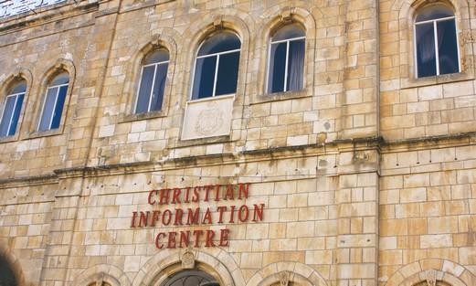 христианский информационный центр