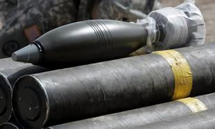 Mortar rockets on display