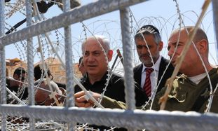 PM Netanyahu at Egyptian border fence