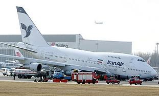 Iranian airplane