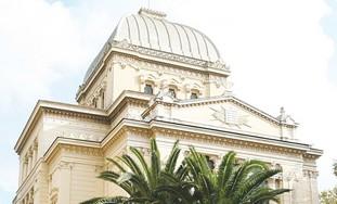 Tempio Maggiore: Rome's Great Synagogue