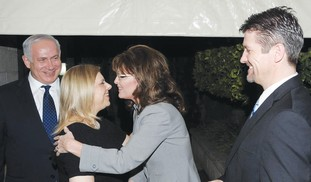 SARAH PALIN embraces Netanyu's wife Sara