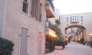 David's Village complex in Jerusalem
