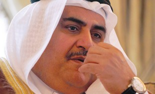 Bahraini ruler Sheikh al-Khalifa