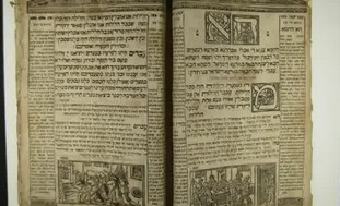 An old Haggadah preserved by Bar Ilan University.