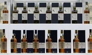Whiskey bottles [stock photo]