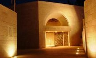 The Menachem Begin Heritage Center, Jerusalem.