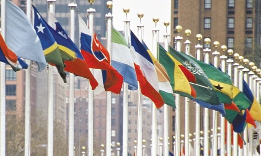 Flags of member states outside the UN headquarters
