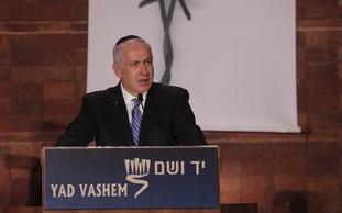 Netanyahu speaks at Yad Vashem, eve of Yom HaShoah
