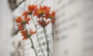 Yad Vashem [Illustrative photo]