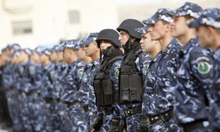 Palestinian Authority police [illustrative]