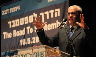 Chief Palestinian negotiator Saeb Erekat.