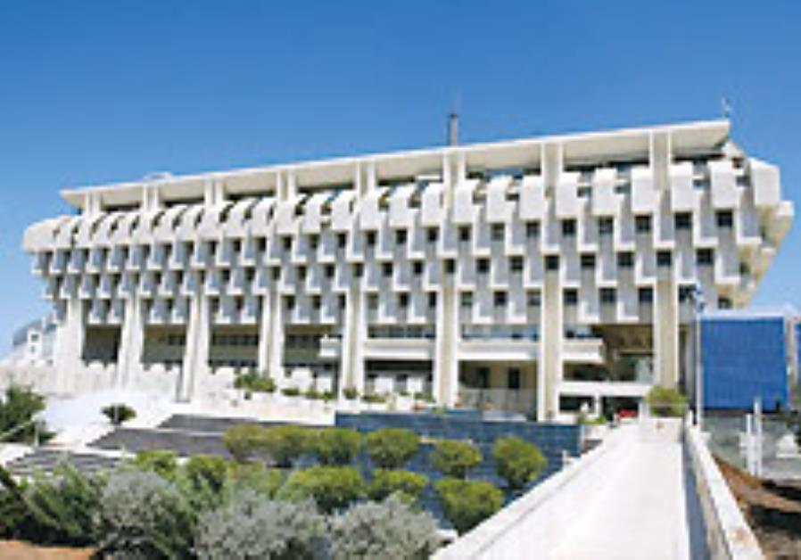 The Bank of Israel.