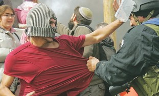 IDF clashes with protesters [illustrative]