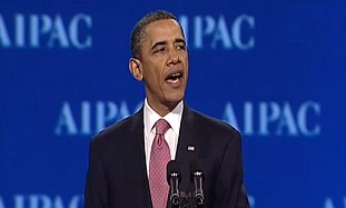 Obama addresses the 2011 AIPAC conference