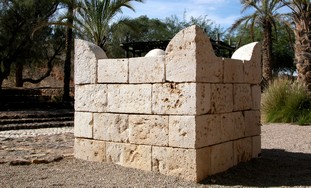 Beersheba four horned altar