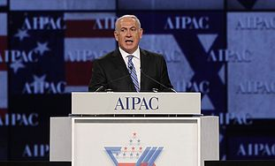 PM Bibi Netanyahu speaks at AIPAC (file)