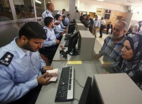 Rafah Crossing