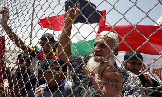 Palestinian pro Egypt rally at Rafah crossing