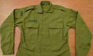 New IDF combat uniform