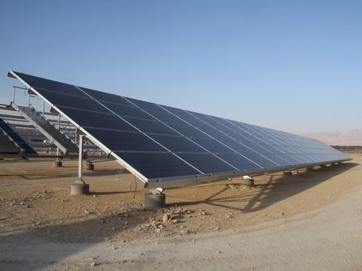 Arava solar field