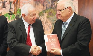 Micha Lindenstrauss, left, and Reuven Rivlin