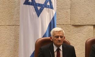 EP President Buzek addresses Knesset