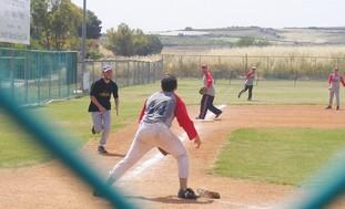 Gezer Field