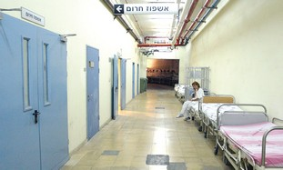 Empty hospital corridor [illustrative]