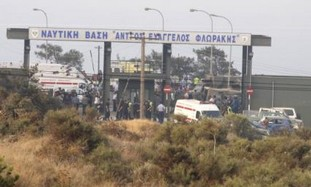 Emergency crews at entrance to Cyprus navy base.