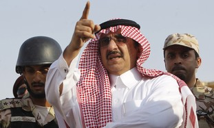 Saudi Arabian Defense Minister