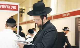 Haredi employment fair in Jerusalem
