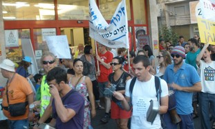 Protesters in Rehovot demand affordable housing.