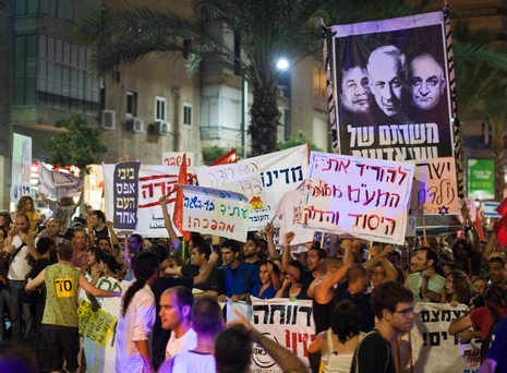 Protesters call for social justice across Israel