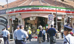 Sbarro Terror Attack in Jerusalem